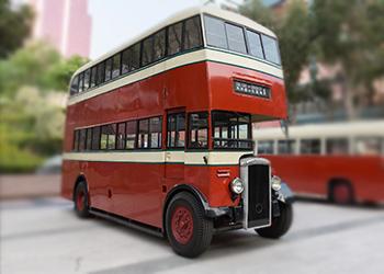 Ein-Doppeldecker-bus